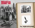 Новые загрузочные экраны для Mafia: The City of Lost Heaven