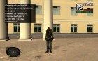 Зомбированный наёмник из S.T.A.L.K.E.R v.2 для GTA San Andreas вид слева