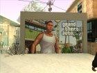 Дверь гаража текстура GTA V Франклин для GTA San Andreas вид изнутри