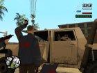 Современная армия v2.0 для GTA San Andreas вид справа
