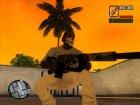 Пак зелёного оружия для GTA San Andreas вид сбоку