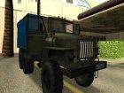 "Урал ""Тонар"" for GTA San Andreas back view"