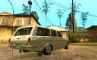 ГАЗ 24-12 для GTA San Andreas вид сверху