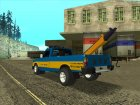 Nissan Junior Pickup towtruck for GTA San Andreas rear-left view