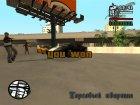 Street races для GTA San Andreas вид изнутри
