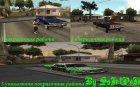 Новые винилы для Саванны для GTA San Andreas вид слева