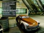 GTA V Albany Hermes для GTA San Andreas вид сзади