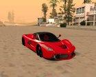 Ferrari пакет