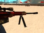 Barrett M107 Royal Dragon для GTA San Andreas вид изнутри