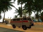 УАЗ-452 Скорая Помощь города Одессы for GTA San Andreas inside view