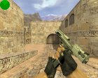 Engraved Desert Eagle (Серебренный) для Counter-Strike 1.6 вид сверху