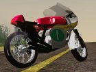 Honda RC166 V2.0 World GP 250 CC для GTA San Andreas вид сверху