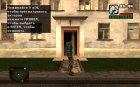 Дегтярёв в экзоскелете наемников из S.T.A.L.K.E.R для GTA San Andreas вид сзади слева