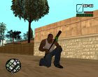 Пак удобного оружия for GTA San Andreas side view