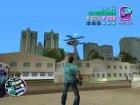 Сохранение for GTA Vice City rear-left view