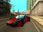 FnF 7 Lykan Hypersport для GTA San Andreas