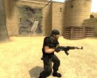 Soldner Guerilla Skin for Counter-Strike Source left view