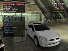 Mitsubishi Eclipse GT для GTA San Andreas вид изнутри