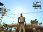 Сохранение №5 Супер начало для GTA San Andreas вид слева