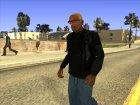 Куртка Лошадиная Башка для GTA San Andreas вид изнутри