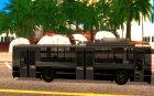 Троллейбус ЗИУ 52642 for GTA San Andreas inside view