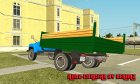 ГАЗ 52-03 for GTA San Andreas left view