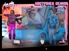 The pink for GTA Vice City rear-left view