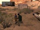 The Condor Effect. Эпизод 2. Пустынная палитра для GTA San Andreas вид справа