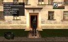 """Дегтярёв в комбинезоне """"СЕВА"""" из S.T.A.L.K.E.R для GTA San Andreas вид слева"""