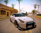 Пак Автомобилей с тюнингом от Rocket Bunny для GTA San Andreas