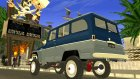 Jeep Station Wagon 1959 / Rural Willys для GTA San Andreas вид слева