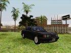 BMW 535i (E34) for GTA San Andreas inside view