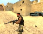 Tattoo Guerilla для Counter-Strike Source вид сверху
