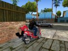 High Rated 6 Motorcycle Pack для GTA San Andreas вид справа