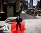 Полицейская униформа Великобритании for GTA 4 right view