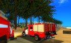 ГАЗон NEXT Пожарная АПЛ Города Арзамас для GTA San Andreas вид сверху