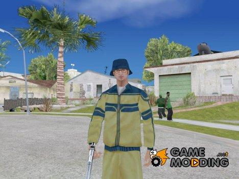 Кен Розенберг (Рози) for GTA San Andreas