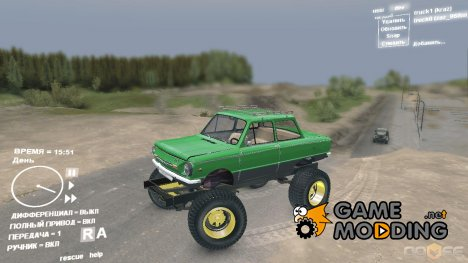 ЗАЗ 968М Dehod for Spintires DEMO 2013