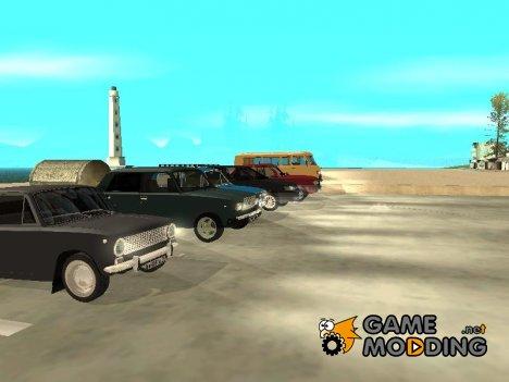 Автомобили BPAN