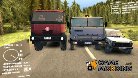 New car pack v 1.0 для Spintires DEMO 2013