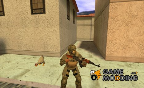 Special Forces soldier (nexomul) for Counter-Strike 1.6