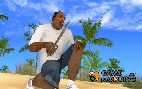 Macheta for GTA San Andreas