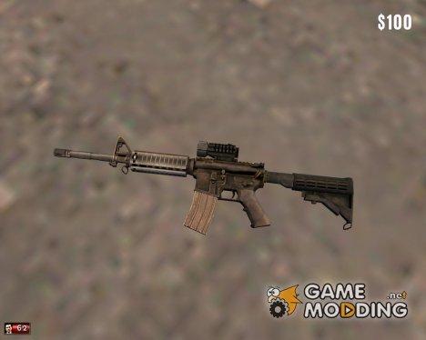 Штурмовая винтовка Colt M4A1 для Mafia: The City of Lost Heaven