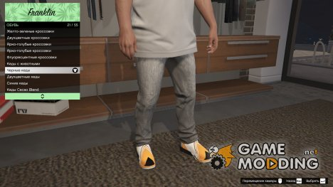 Asiimov Shoes for GTA 5