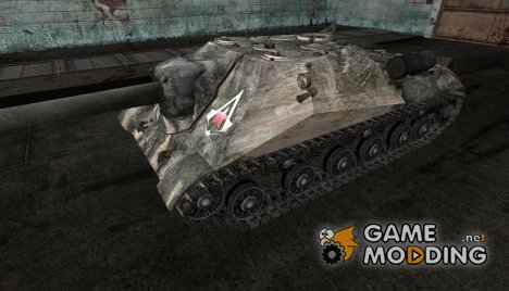 Шкурка для Объект 704 для World of Tanks