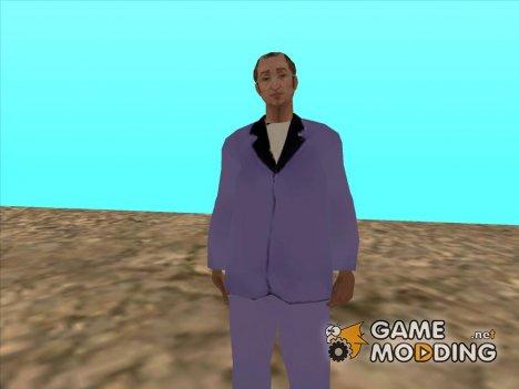 Рози в костюме для GTA San Andreas