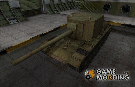Шкурка для СУ-100Y в расскраске 4БО для World of Tanks