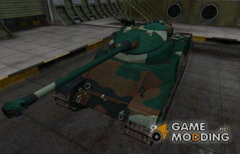 Французкий синеватый скин для AMX 50 100 for World of Tanks