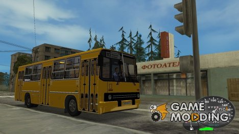 Ikarus 260.37 for GTA Vice City