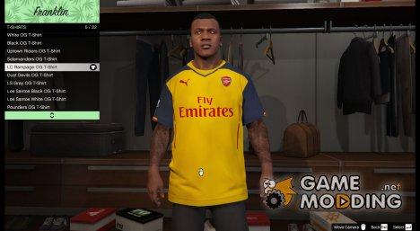 Футболка Arsenal Away Kit для Франклина for GTA 5